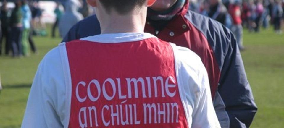 Coolmine-banner-960w